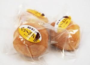 くぅ~まんチーズ饅頭(15個入)